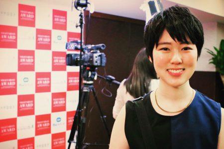 VEGETARIAN AWARD 2019 レポート by たんめぐ